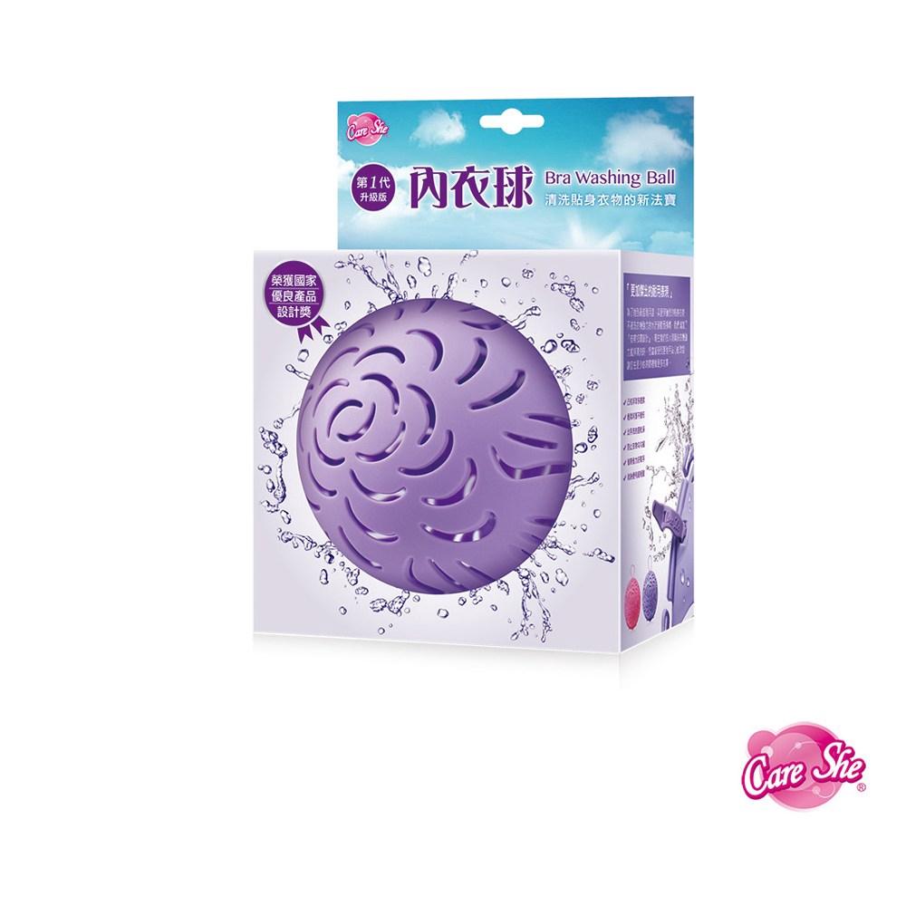 女性內衣清洗保護球 紫