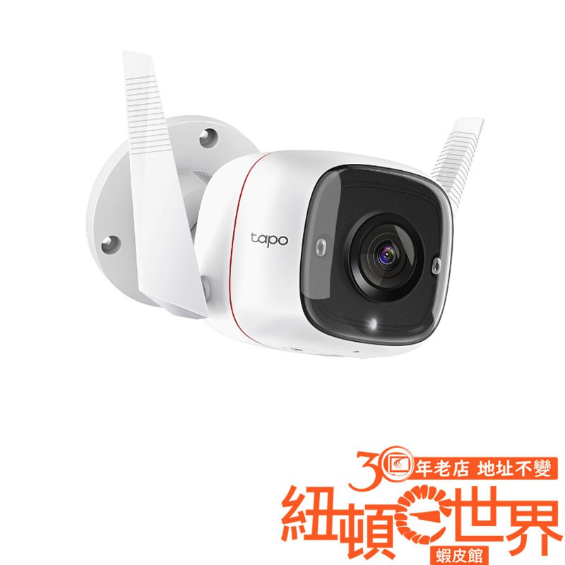 TP-LINK Tapo C310 3MP高清 室外安全 Wi-Fi 攝影機 IPCAM IP66防水防塵 /紐頓e世界