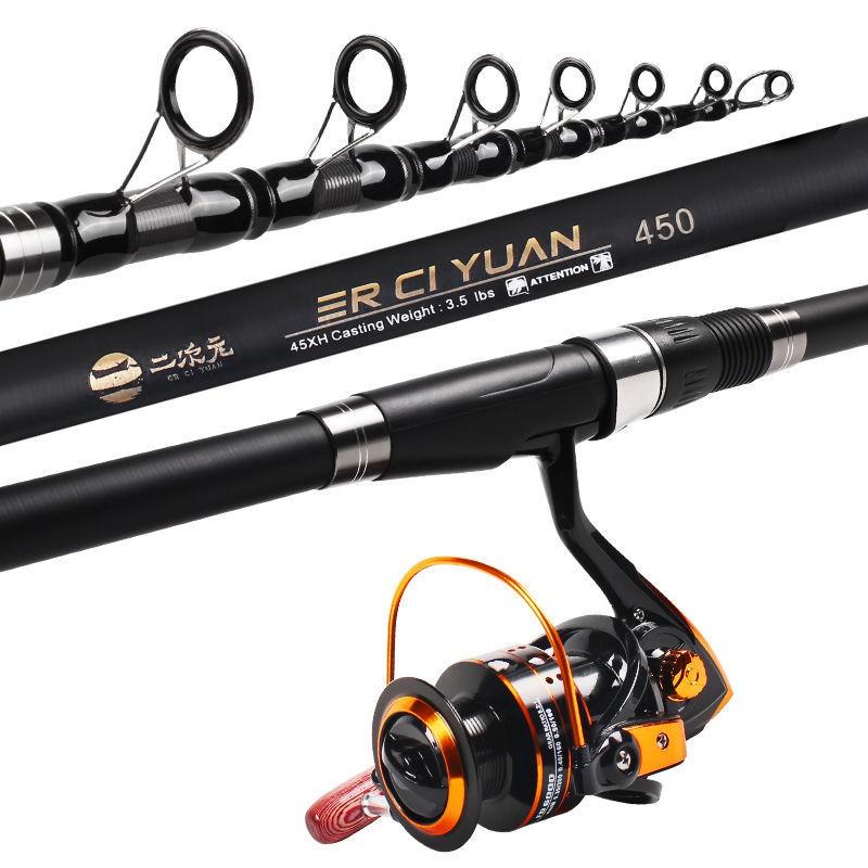 【免運費】海竿重投套裝全套超硬超輕日本碳素魚桿海釣竿甩竿遠投竿拋竿海桿