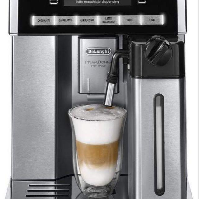 Delonghi esam6900最頂級的咖啡機(豪宅機/總統機)