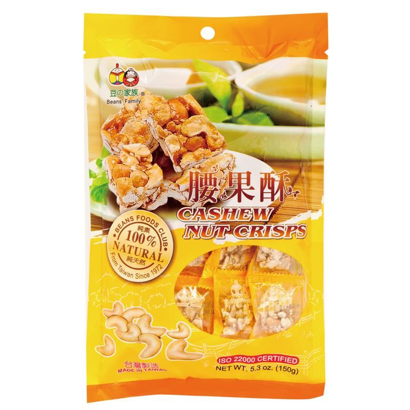 豆之家-腰果酥 150g