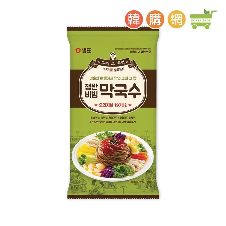 韓國膳府韓式辣拌冷麵126g(2021.06.04有效)【韓購網】