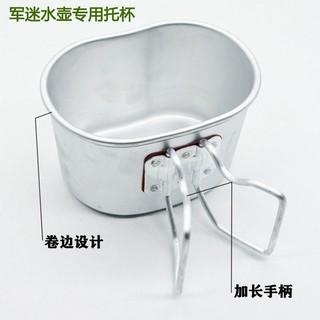 美式軍迷水杯小飯盒戶外便攜餐具可配1.3L美式水壺1L10水壺三件套