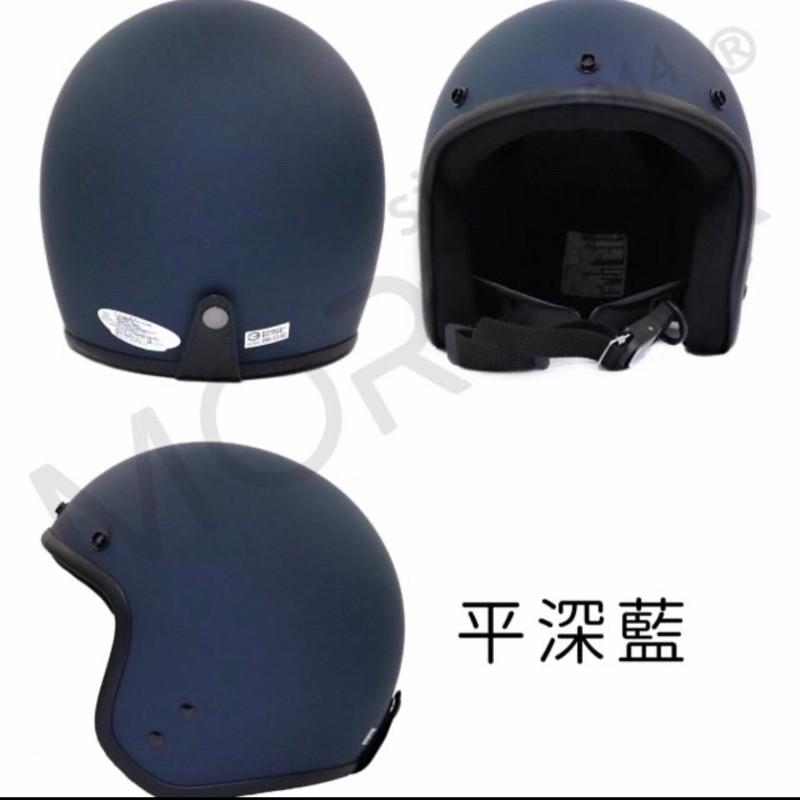 現貨 單色安全帽 SYC素面安全帽 復古安全帽 3/4安全帽 全罩安全帽 情侶款安全帽 馬卡龍色