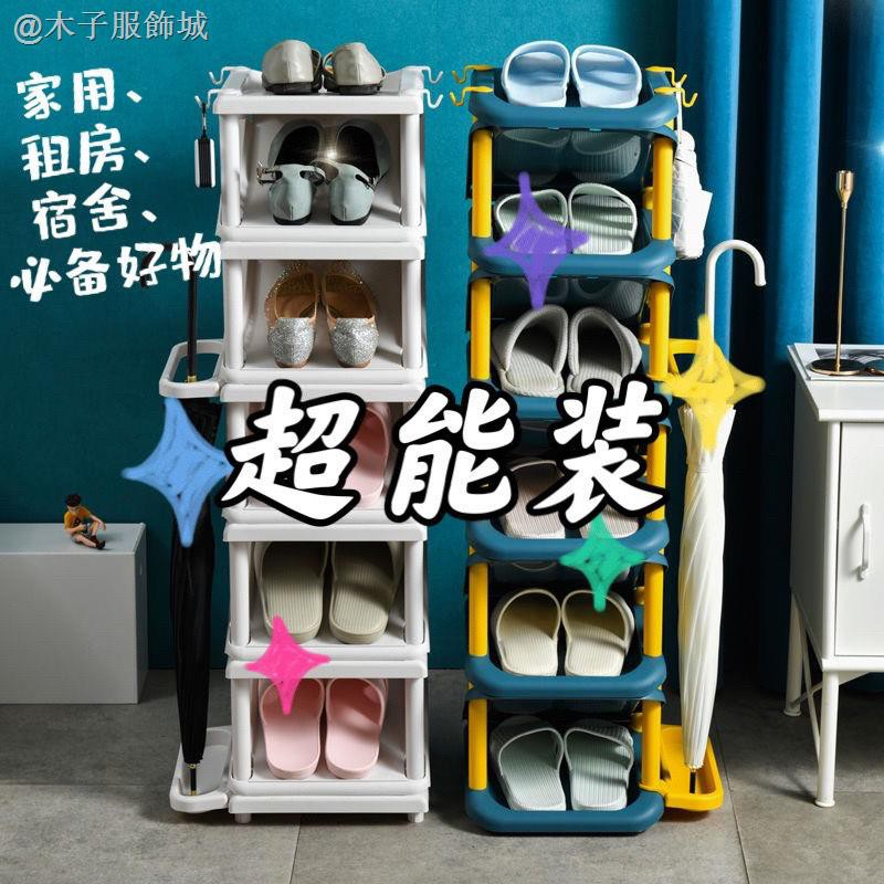 [快速出貨 ] 鞋櫃收納 矮鞋櫃 塑鋼鞋櫃 玄關鞋櫃 開放式鞋櫃簡易鞋架子多層家用門口結實宿舍小號多功能經濟型防塵置物架