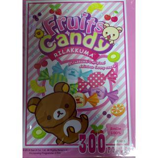 拉拉熊 300片 盒裝拼圖 正版 RILAKKUMA 懶懶熊 桃園市