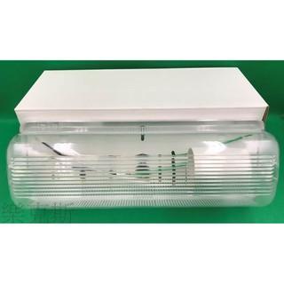 [樂克斯]台製LED E27替換式球泡 加蓋燈具 一尺加蓋 浴室 防潑水 陽台燈 走道燈 壁燈 燈座 傳統燈具 台灣製造 彰化縣