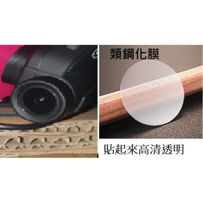 [ 實裝圖 ] 類鋼化膜 鏡頭貼 玻璃纖维 可用於 MaxTo M3 鏡頭 保護镜頭 防鏡頭刮傷