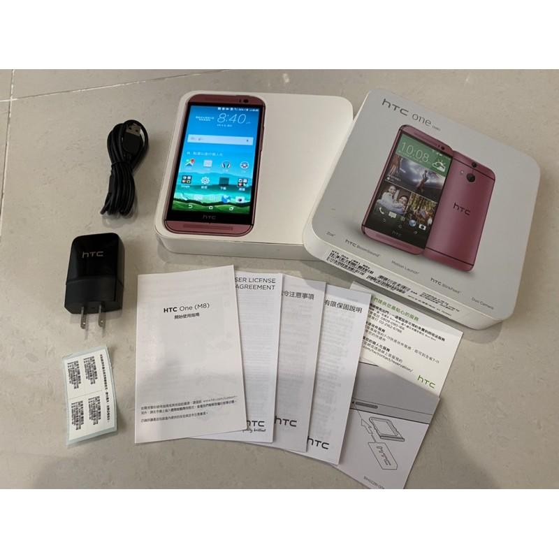 HTC M8 零件機