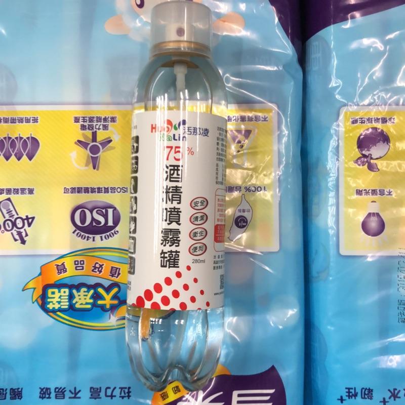 活那凌75%酒精噴霧罐420ml 非醫強生發唐鑫克司博派頓75%酒精