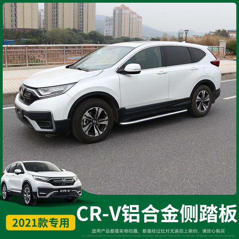 Honda~適用5.5代CRV腳踏板改裝專用新CRV迎賓側踏板原廠款改裝配件