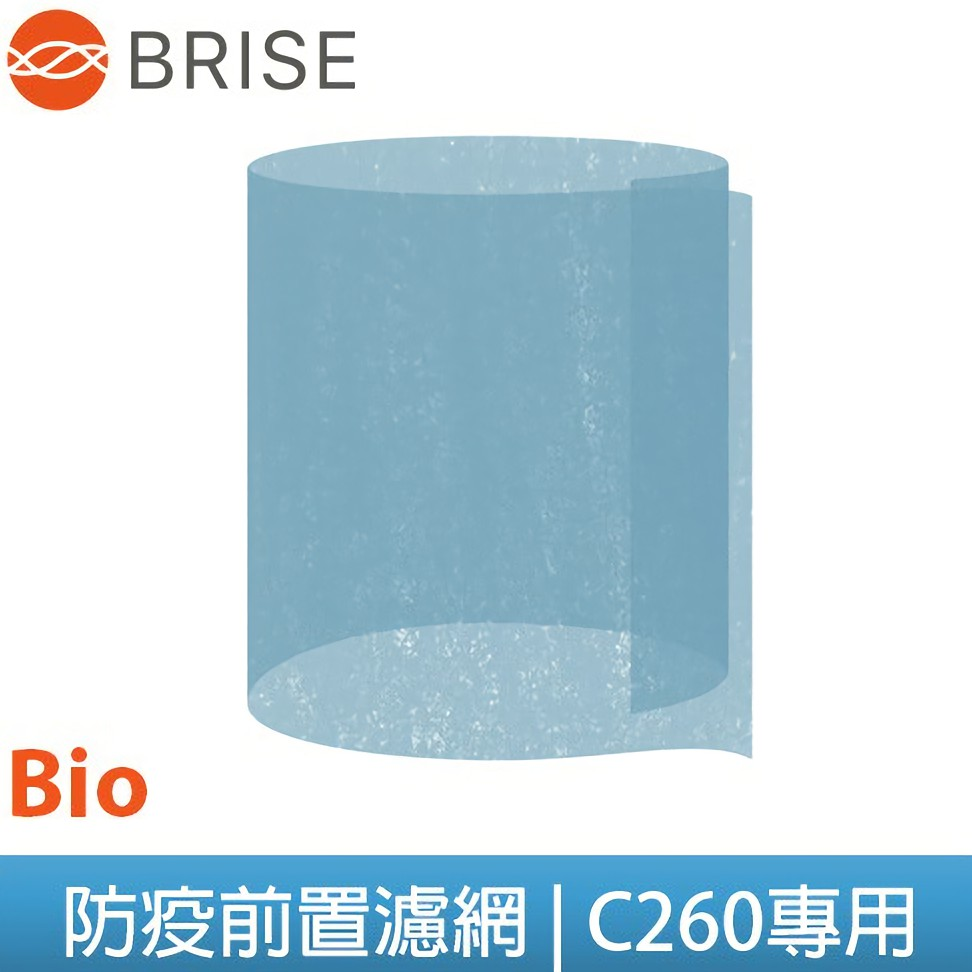 BRISE C260 專用 Breathe Bio(一盒一片裝)