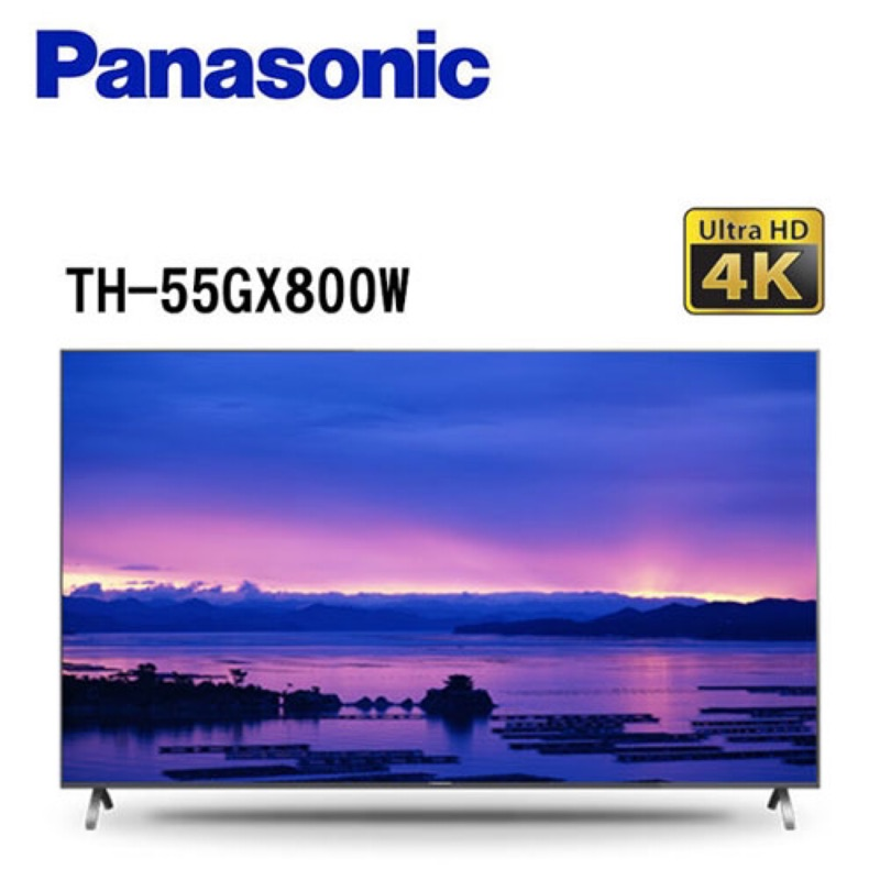 【Panasonic 國際牌】55型4K 六原色智慧連網顯示器 55GX800W 55GX800