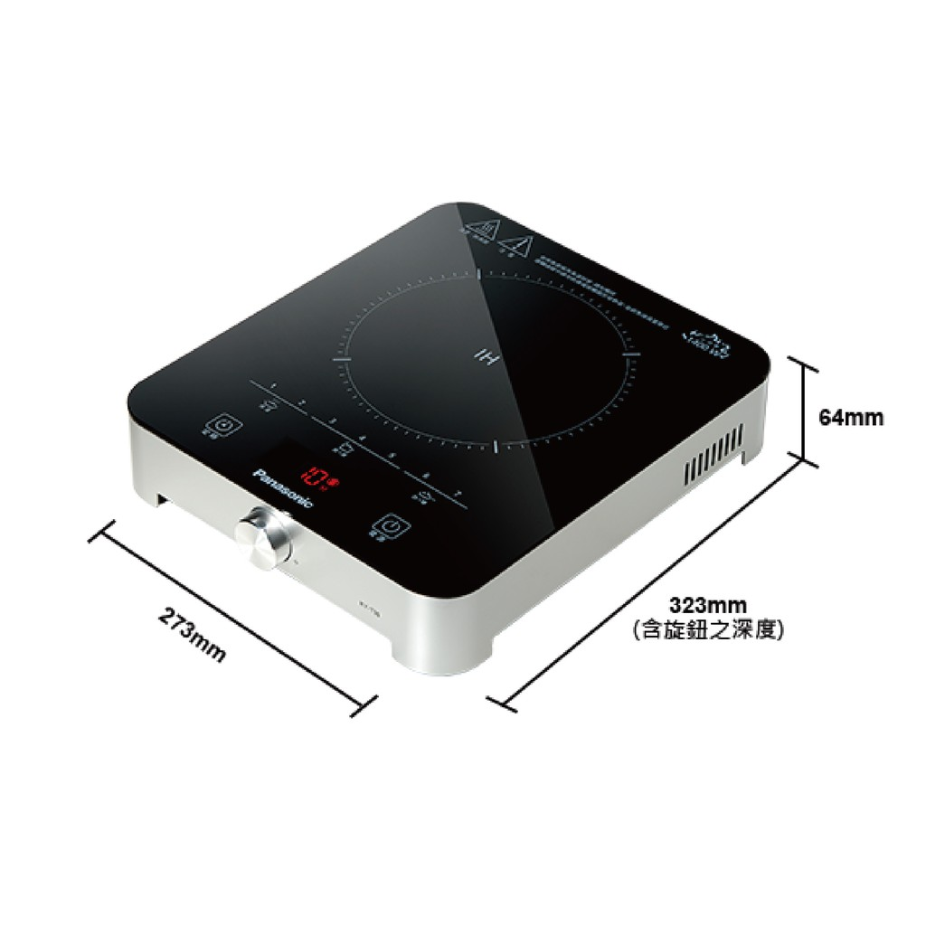Panasonic國際牌/IH電磁爐/KY-T30(新上市)
