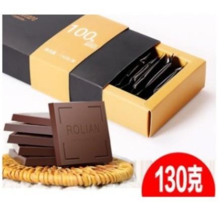 【妍*盛*美】好吃不貴 超級零巧克力100%無蔗糖 休閑零食品低糖 純可可脂黑巧克力