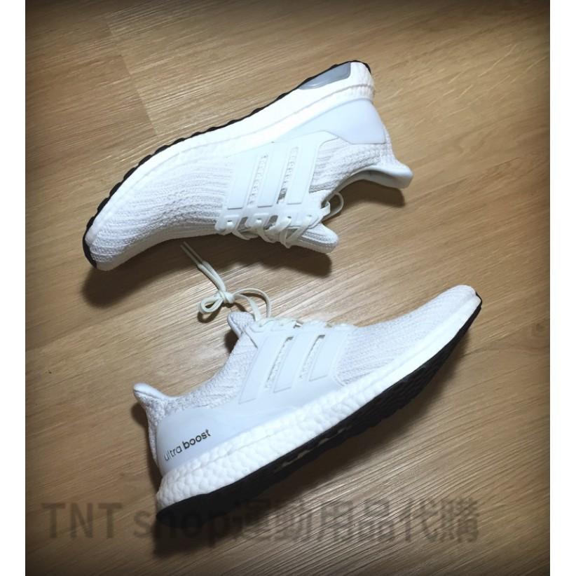 Adidas Ultra Boost M 42 2/3 al miglior prezzo Trovaprezzi.it