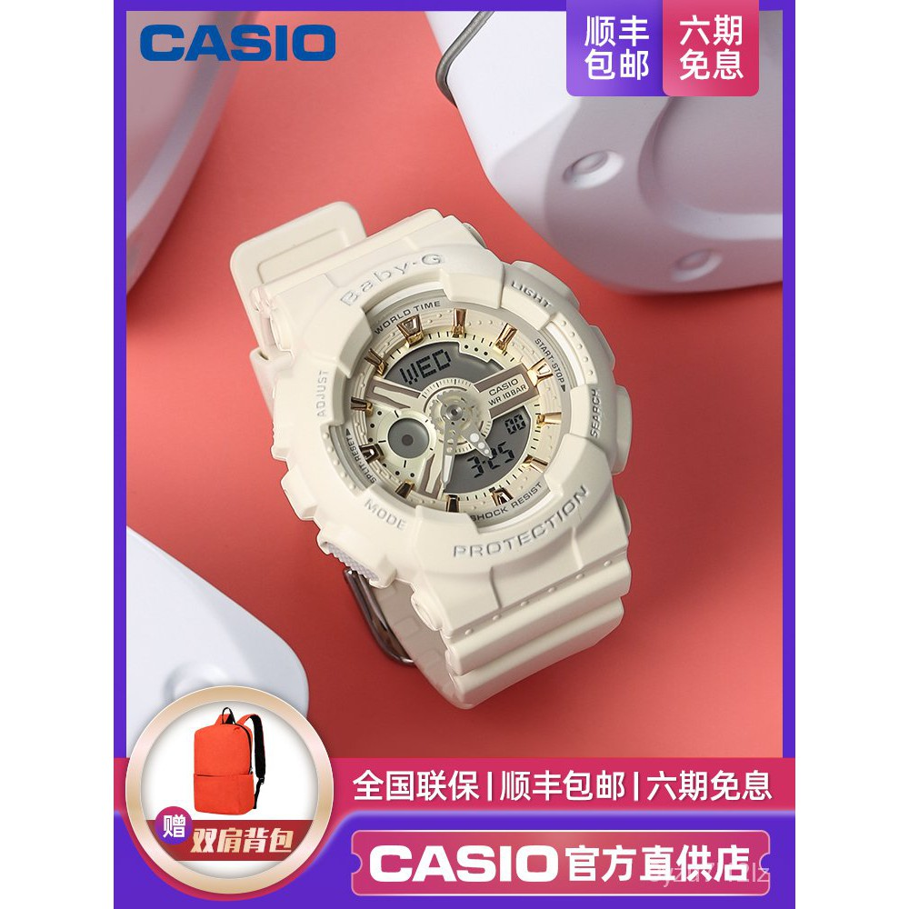 casio卡西歐手錶女baby-g運動錶BA-110GA-7A1/2/1A正品防水電子錶 l2Ci