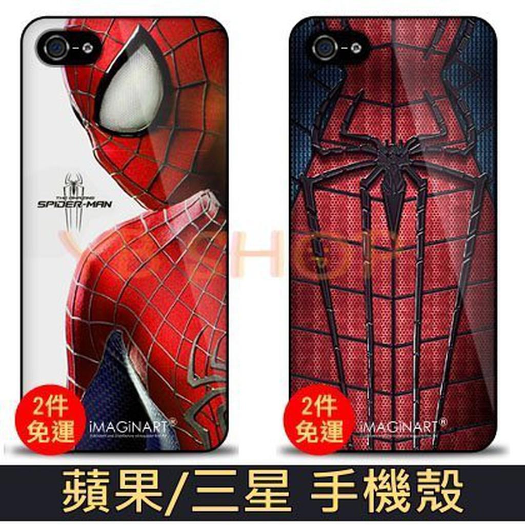 蜘蛛人 英雄 手機殼 note 9 S10 A70 edge A9 S9 S8 J7 A8 三星 HTC SONY J9