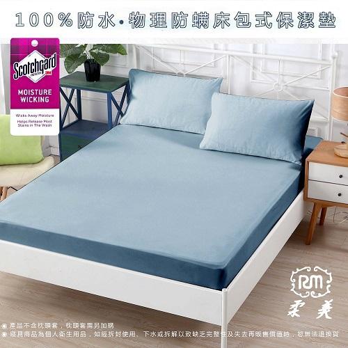 防水物理防蹣床包式保潔墊單人(粉 3.5x6.2尺(105x186cm))[大買家]