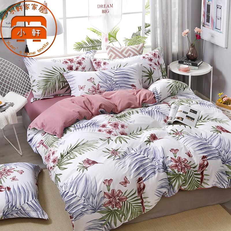 裸睡級床包四件組 歐式小清新 單人雙人加大特大 床單 床包 床罩 被單 被套 枕套 雙人床包 超親膚 小軒家家居