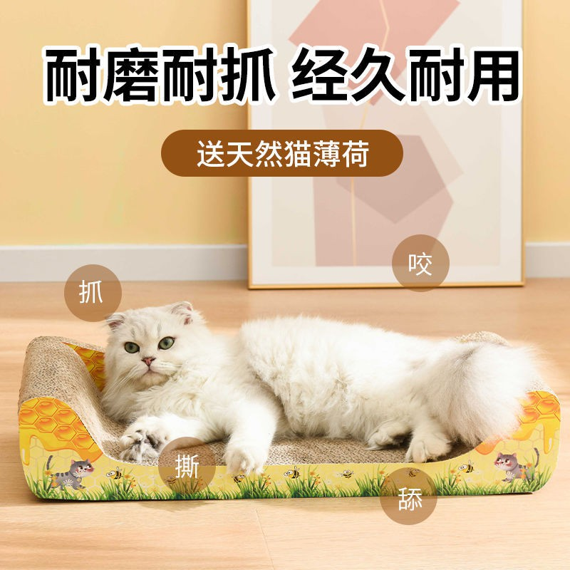 「Ccε優品」貓床貓沙發貓抓板窩貓窩貓爪板磨爪器耐磨不掉屑貓咪玩具用品大號