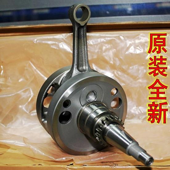 【致極造物】日本原裝進口全新 CRF250R CRF450X CRF150原廠曲軸 總成