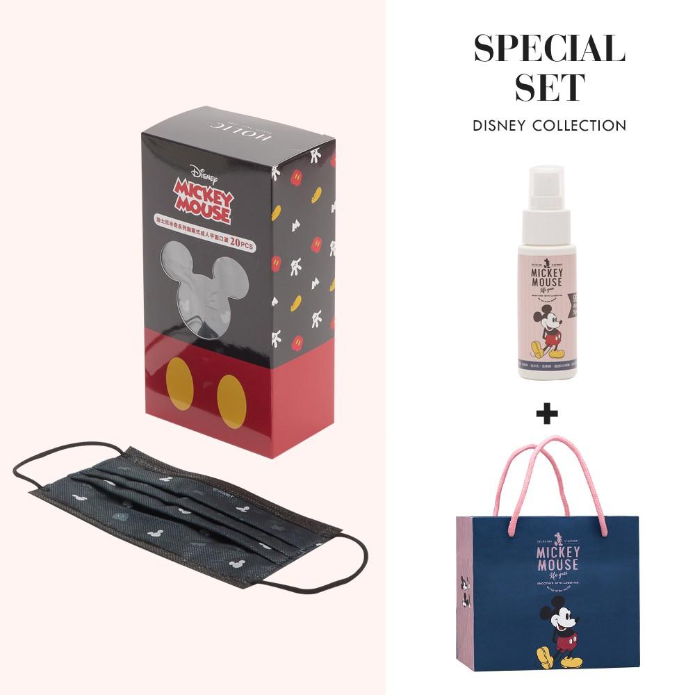 Holic迪士尼米奇成人平面盒裝口罩附贈限量提袋(萊潔製造)僅寄送台灣地址