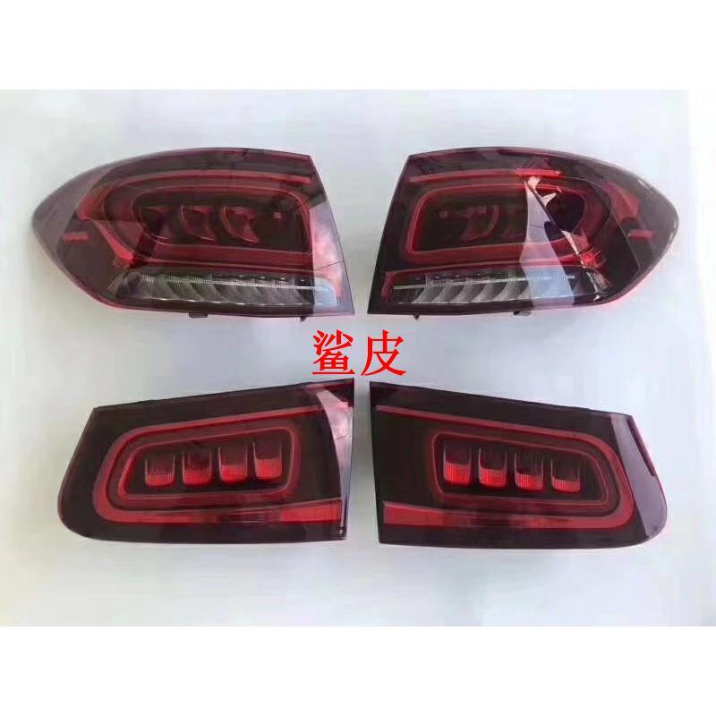 {原裝熱銷拆車件}奔馳GLC級W253尾燈GLC200 GLC260 GLC300 左右內外尾燈原廠拆車件(