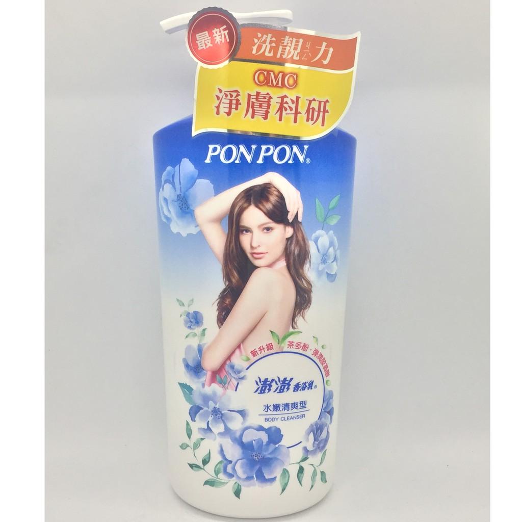 【澎澎】香浴乳 水嫩清爽-850g