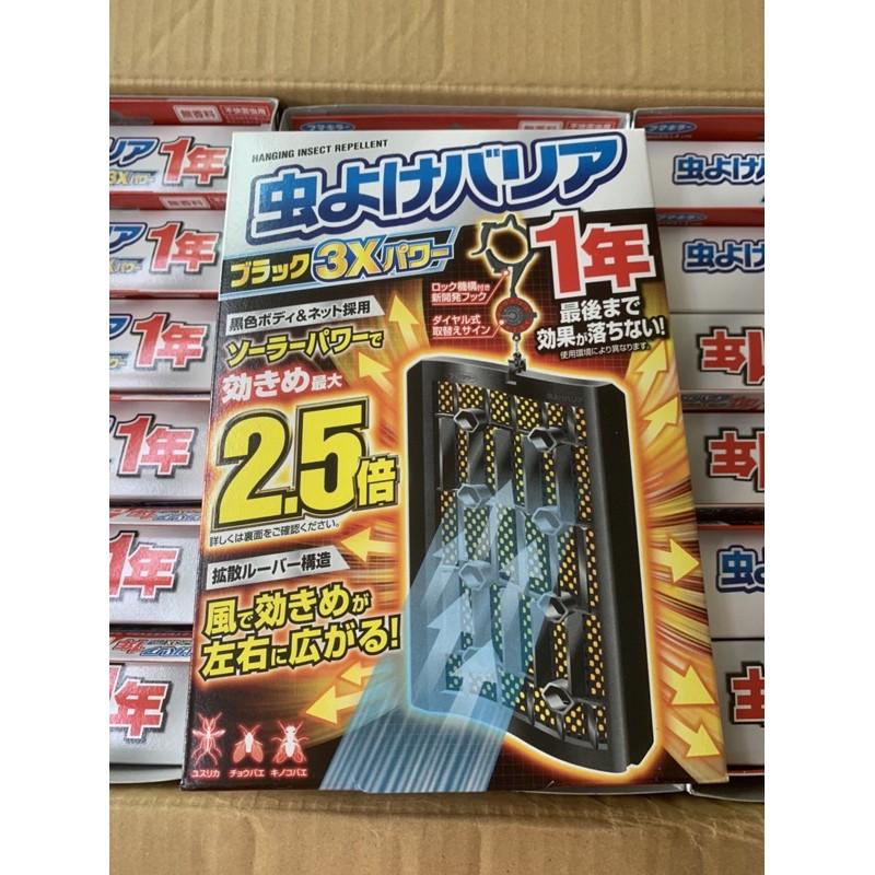 🔺現貨🔺日本 Fumakilla 升級版366日防蚊掛片