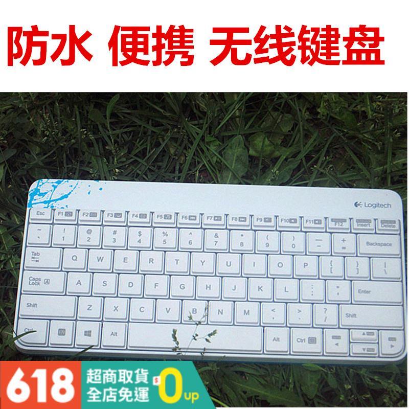 【免運現貨】正品羅技MK240 K240 MK220無線鍵盤滑鼠便攜靜音迷你接收器