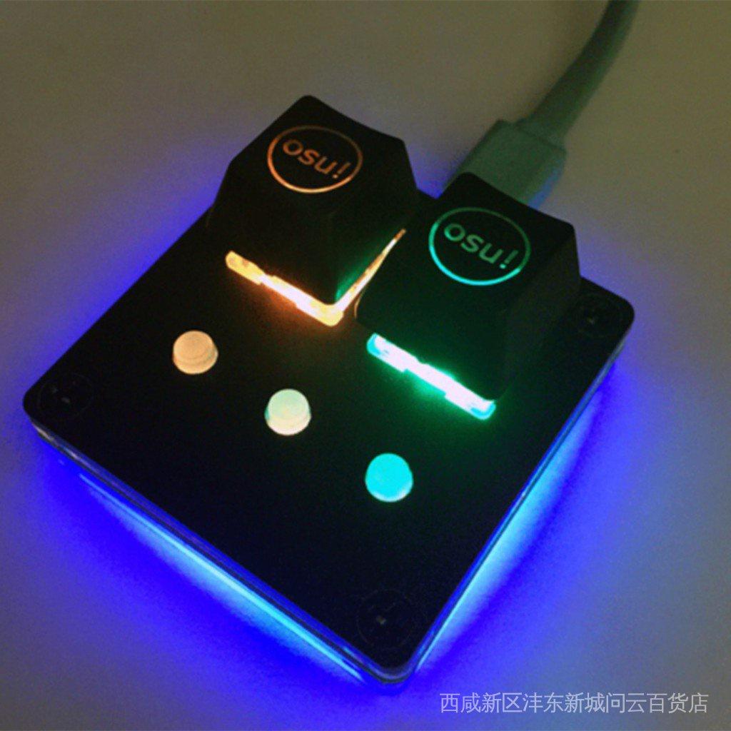 【精選配件 工廠直銷】1設置新的AmusingKeypad V3.1 osu!鍵盤可編程鍵盤CherryRGB-Swit
