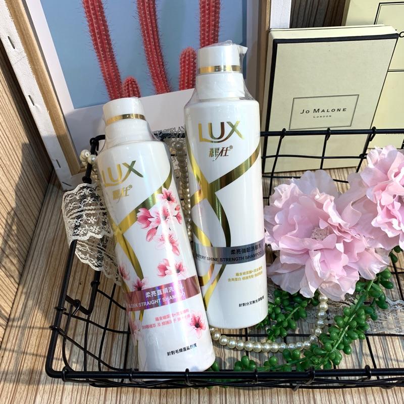 LUX洗髮精400ml 2款可選