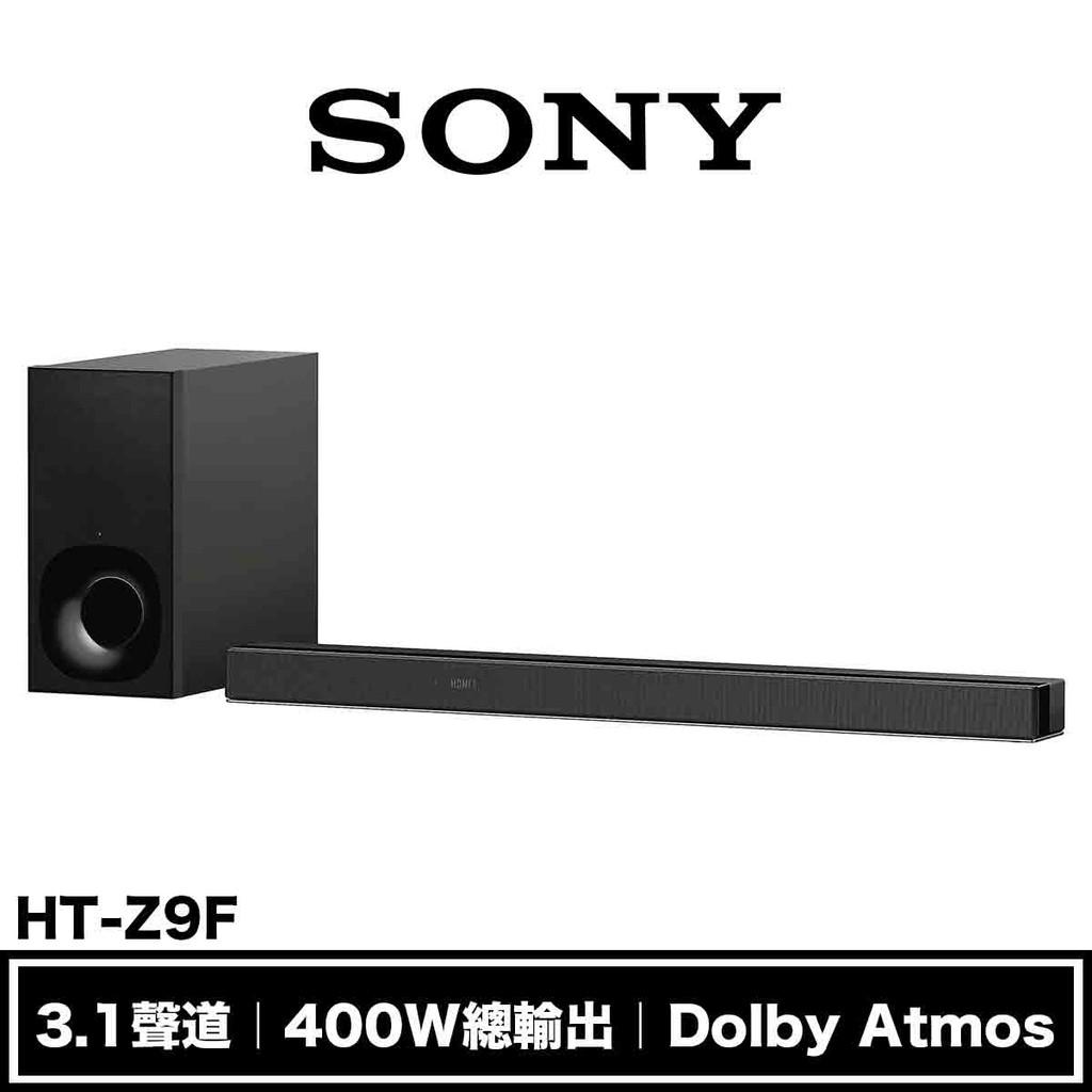 SONY HT-Z9F 3.1聲道 家庭劇院【領券加碼85折起】