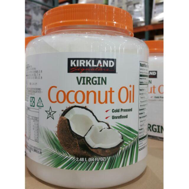 Kirkland科克蘭 冷壓初榨椰子油 2381公克-吉兒好市多COSTCO代購
