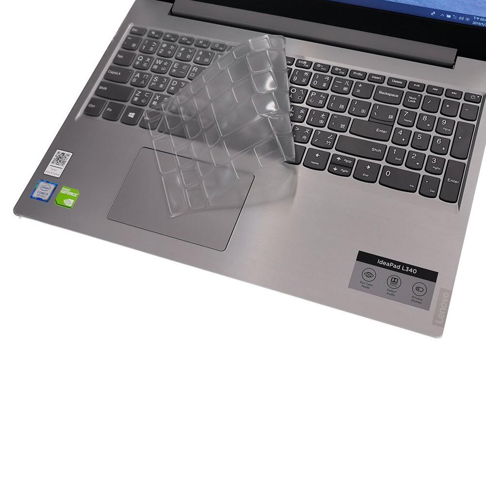 Ezstick】Lenovo IdeaPad L340 15IWL 15 奈米銀抗菌TPU 鍵盤保護膜 鍵盤膜