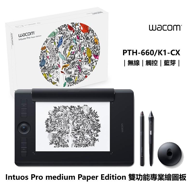 Wacom Intuos Pro medium Paper Edition 雙功能專業繪圖板 PTH-660/K1-CX