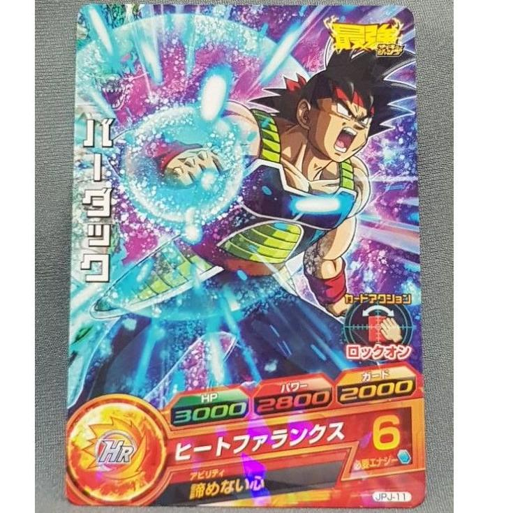BANDAI 日版 七龍珠 HEROES 機台卡 收藏卡 JUMP 閃卡