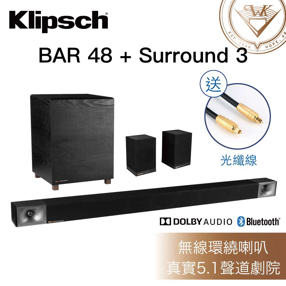 Klipsch Bar48 + Surround 3 5.1 聲道劇院 Soundbar微型劇院組