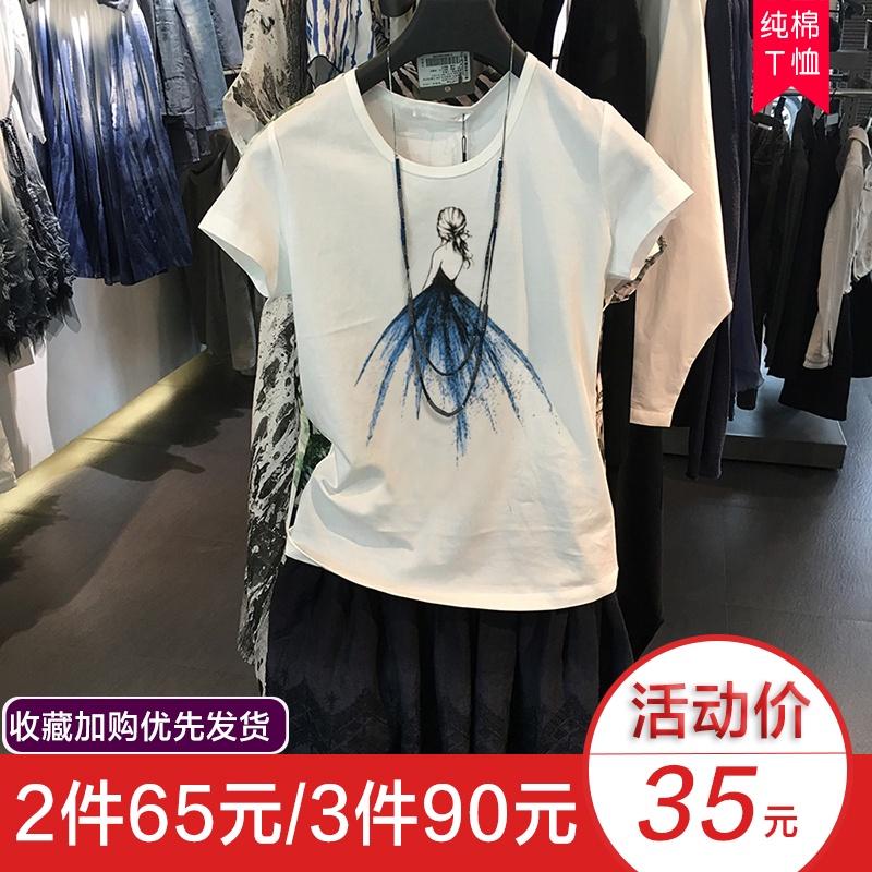 郵品圣迪奧2020夏裝新款純棉印花短袖T恤簡約百搭經典淑女T恤女