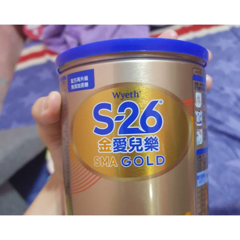 公司貨 S26金愛兒樂400g