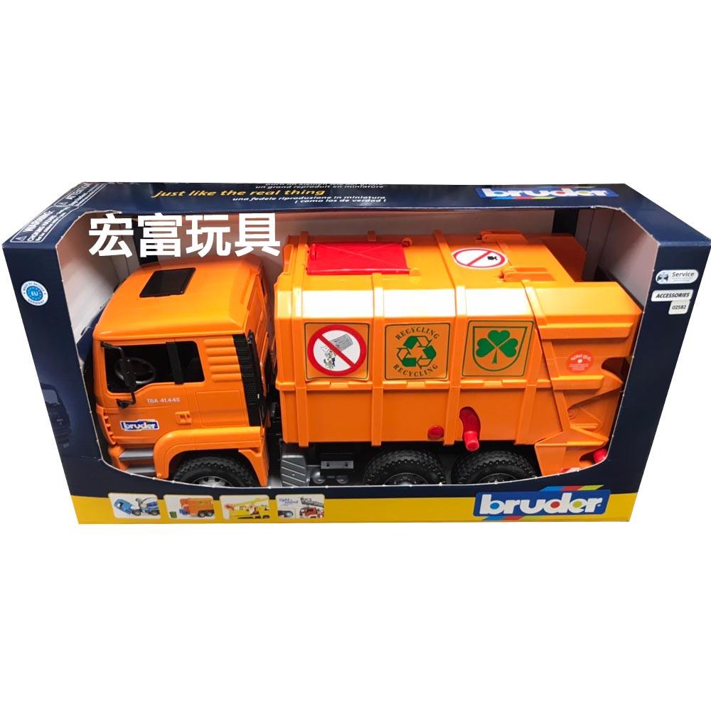 台中**宏富玩具**BRUDER 1:16 橘垃圾車 2760 【特價品】