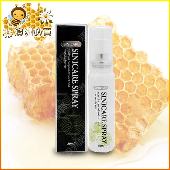 【澳洲必買】Sinicare Propolis Spray 蜂膠噴劑(添加麥盧卡蜂蜜) 30ml