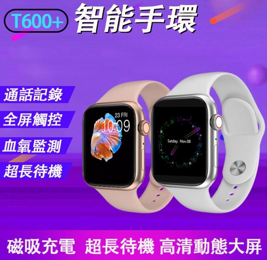5.5 【血氧監測】T500 最新 T600+ 智慧手環 智能藍牙 通話手錶 兒童電話手錶 電子手錶 運動手環 智能手錶