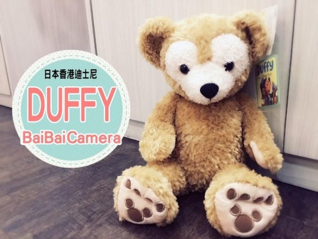 迪士尼 Disney 限量 達菲熊 duffy s碼 玩偶 娃娃 禮物 布偶