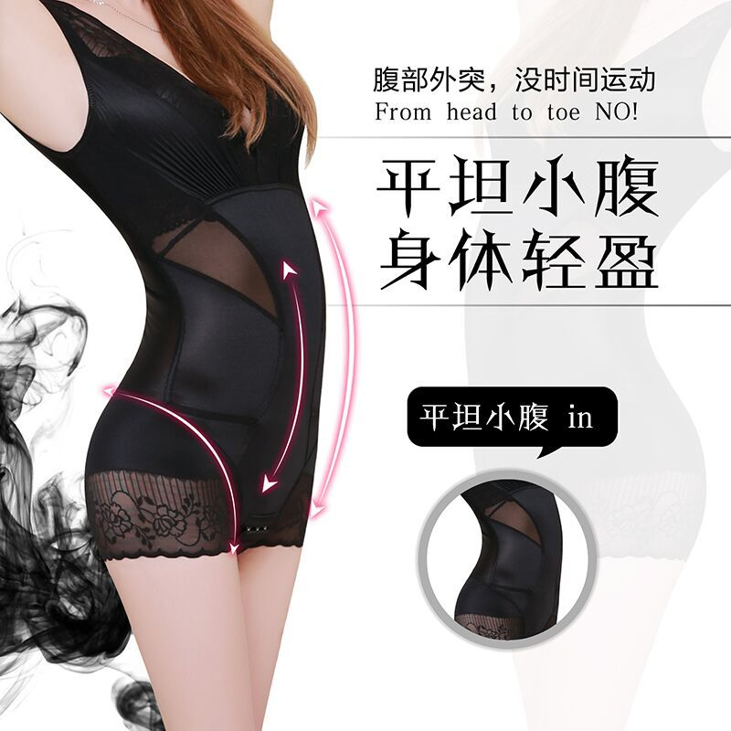 強效塑身美人計塑身衣收腹提臀產後塑型束腰超薄透氣蠶絲燃脂瘦身衣女