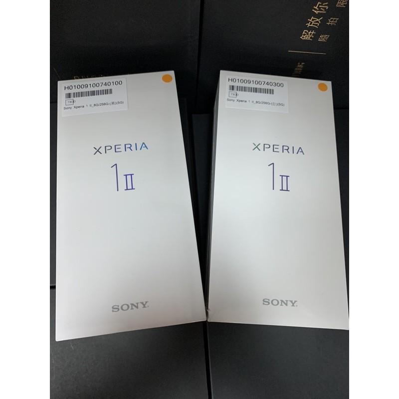 限面交SONY Xperia 1 II 6.5吋 8G/256G 智慧型手機 全新 空機