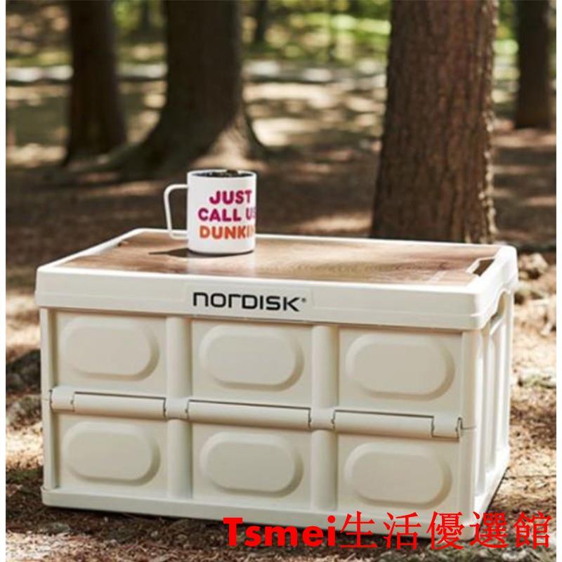nordisk戶外收納箱摺叠箱摺叠桌營地收納桌