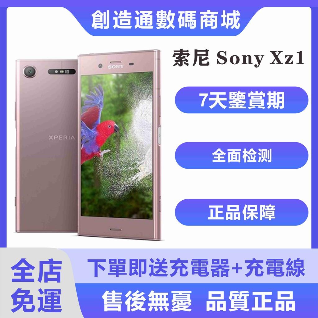 免運/~~保固一年 索尼 Sony XZ1高通835 4+64G二手福利機