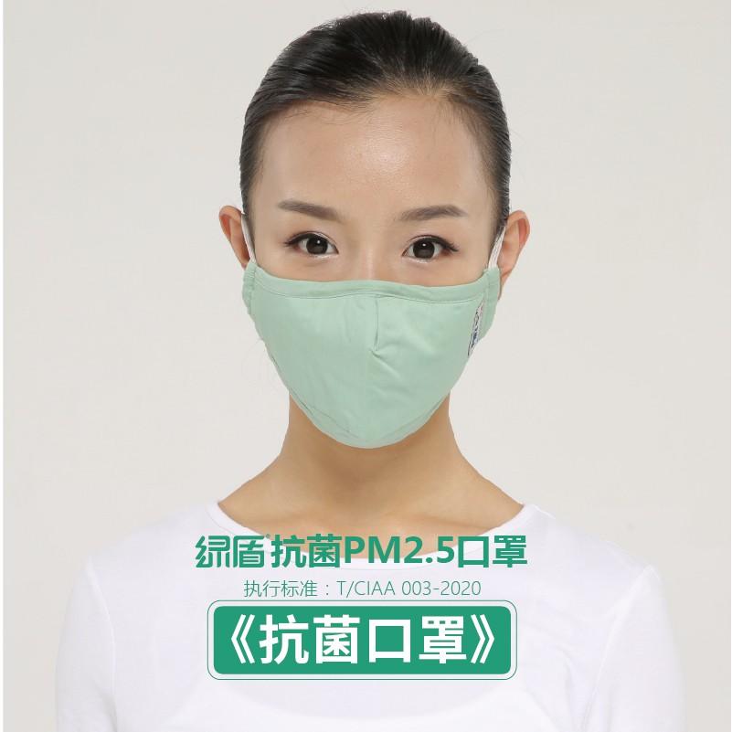 防塵口罩可水洗口罩口罩๑☄⊕綠盾口罩抗菌保暖防寒水洗男女兒童秋冬PM2.5防塵可換濾芯布口罩